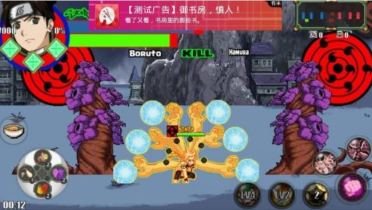 Mugen Download