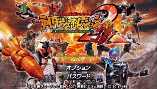 Adakah yang masih ingat serial Kamen Rider Download All Kamen Rider : Rider Generation 2 PPSSPP PSP ISO CSO Android