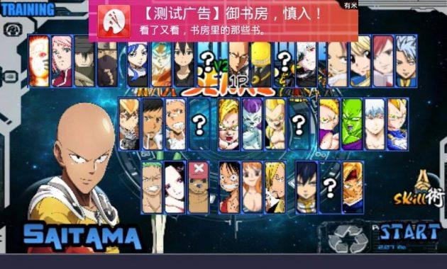 Ada game gres dan seru yang dapat kalian bagikan buat acuan sahabat Download Narsen Apk Mod Otaku Anime v2.0 Unlimited Coins By Rendy Senki