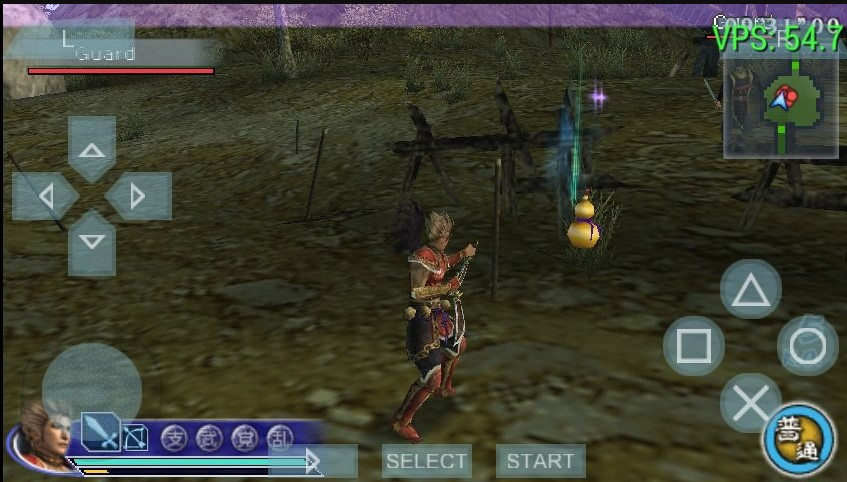 download dynasty warrior ppsspp cso