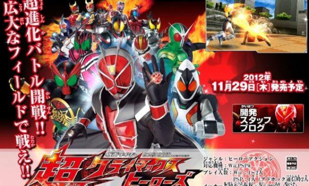 Tahukah kau kalau serial televisi Kamen Rider sudah disesuaikan menjadi game PSP dengan ju Kamen Rider Super Climax Heroes PPSSPP ISO/CSO Free Download