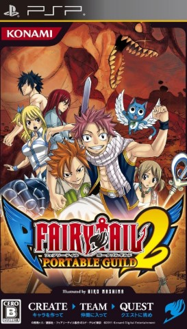pasti sudah familiar dong dengan judul Fairy Tail Download Fairy Tail: Portable Guild ISO/CSO PPSSPP Highly Compressed