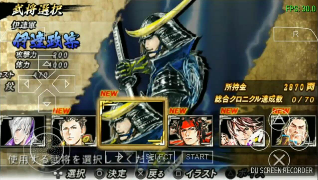 Pernah dengar judul Game Sengoku Basara Chronicle Heroes PPSSPP iso cso highly compressed Sengoku Basara – Chronicle Heroes ISO PSP ROM Free Download